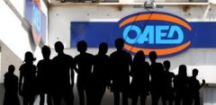 ΟΑΕΔ: Αναρτήθηκαν οι προσωρινοί πίνακες για το πρόγραμμα κοινωφελούς απασχόλησης 36.500 ανέργων