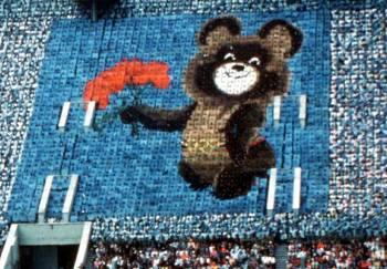Ολυμπιάδα της Μόσχας 1980: Απάντηση ανθρωπιάς και κουλτούρας