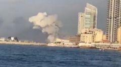 ΓΡΑΦΕΙΟ ΤΥΠΟΥ ΤΗΣ ΚΕ ΤΟΥ ΚΚΕ: Ανακοίνωση για τις πολύνεκρες εκρήξεις στη Βηρυτό