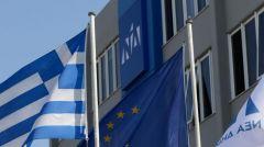 ΝΔ: Υποκριτικές ανακοινώσεις για αναστολή των κομματικών της εκδηλώσεων λόγω του κορονοϊού