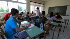 ΚΟΜΙΣΙΟΝ: «Κλείνει το μάτι» στη μετατροπή της σχολικής τάξης σε «ριάλιτι»