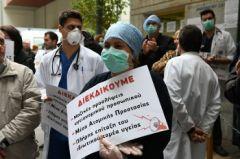 ΕΡΓΑΤΙΚΟ ΚΕΝΤΡΟ ΝΑΟΥΣΑΣ: Για τα ζητήματα της πανδημίας
