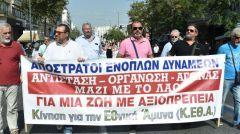 ΚΙΝΗΣΗ ΓΙΑ ΤΗΝ ΕΘΝΙΚΗ ΑΜΥΝΑ: Η κυβέρνηση να αποσύρει τον εκπρόσωπο της από τις γιορτές μίσους στο Γράμμο και στο Βίτσι