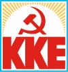 KKE: Σχετικά με τη διαχείριση της πανδημίας εκ μέρους της κυβέρνησης