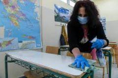 Προσωπικό Καθαριότητας Σχολείων Ημαθίας: Περισσότερες προσλήψεις με πλήρη απασχόληση για τον ορθό καθαρισμό και απολύμανση