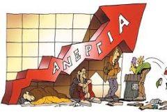 Αύξηση της ανεργίας και τον Ιούνη!