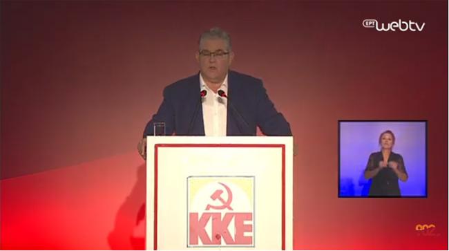 """Σημεία της ομιλίας του ΓΓ της ΚΕ του ΚΚΕ Δημήτρη Κουτσούμπα στο """"THESSALONIKI HELEXPO FORUM"""""""