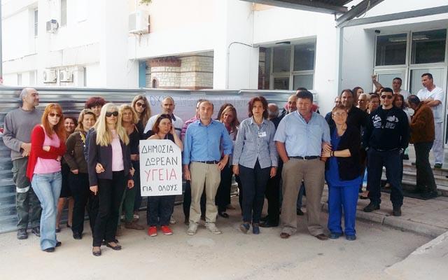 Συγκέντρωση διαμαρτυρίας πραγματοποίησαν οι εργαζόμενοι στο Νοσοκομείο της Βέροιας