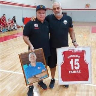Βόλος: Τουρνουά στη μνήμη του Δημήτρη Γκίμα