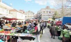 Ρυθμίσεις λειτουργίας των Λαϊκών  Αγορών του Δήμου Βέροιας (Κοινότητας  Βέροιας,Μακροχωρίου ,Αγίου Γεωργίου)