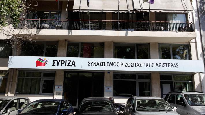 ΣΥΡΙΖΑ: Κριτική περί διαχειριστικής ικανότητας στην κυβέρνηση της ΝΔ