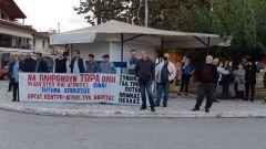 ΕΠΙΣΚΟΠΗ ΝΑΟΥΣΑΣ: Συγκέντρωση διαμαρτυρίας απλήρωτων εργατών και αγροτών