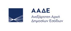 Ο πλούτος των Ελλήνων  (Τι λέει η Ανεξάρτητη Αρχή Δημοσίων Εσόδων)