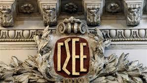 H ΓΣΕΕ και το  Κέντρο Πληροφόρησης Εργαζομένων & Ανέργων της Συνομοσπονδίας (ΚΕ.Π.Ε.Α./ΓΣΕΕ), ενημερώνει τους μισθωτούς του ιδιωτικού τομέα για τον τρόπο αμοιβής της 28ης Οκτωβρίου.