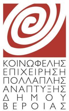 Απολογισμός ανοιχτών δράσεων ΚΕΠΑ χρονική περίοδος Aύγουστος Οκτώβριος 2020