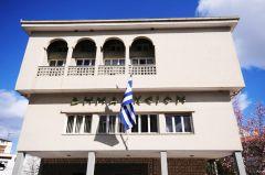 Ενημέρωση για την διενέργεια επαναληπτικής  δημοπρασίας εκμίσθωσης του αναψυκτηρίου που βρίσκεται εντός του κτηρίου της Σχολής Αριστοτέλους