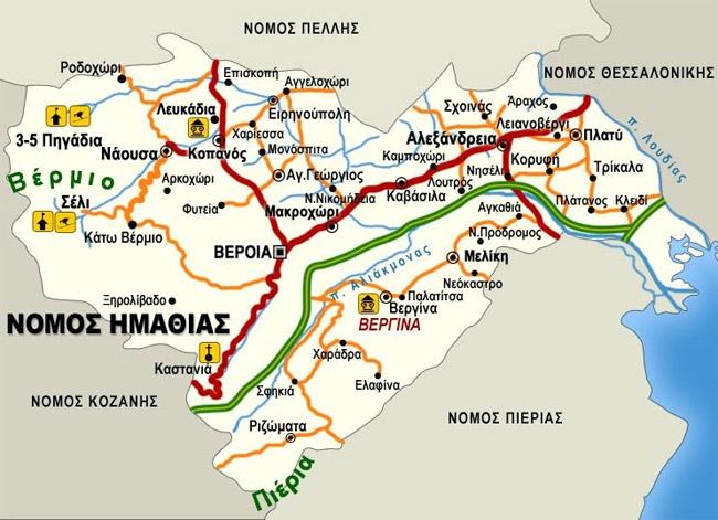 Η ακτινογραφία των δηλώσεων εισοδήματος στην Ημαθία: Απώλεια εισοδήματος 30% τα τελευταία 8 χρόνια