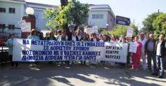 Ανακοίνωση του Εργατικού Κέντρου Νάουσας για τα κρούσματα στην περιοχή μας