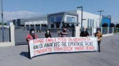Συνδικάτο Γάλακτος, Τροφίμων και Ποτών Ημαθίας και Πέλλας: Συγκεντρώσεις έξω από τα καταστήματα του ΟΑΕΔ σε Αλεξάνδρεια, Βέροια, Γιαννιτσά και Νάουσα στις 10 Νοέμβρη