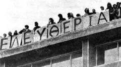 """Η """"ΑΛΛΗ ΑΠΟΨΗ"""" στηρίζει το κείμενο υπογραφών  ενάντια στην απαγόρευση συναθροίσεων και του κυβερνητικού αυταρχισμού"""