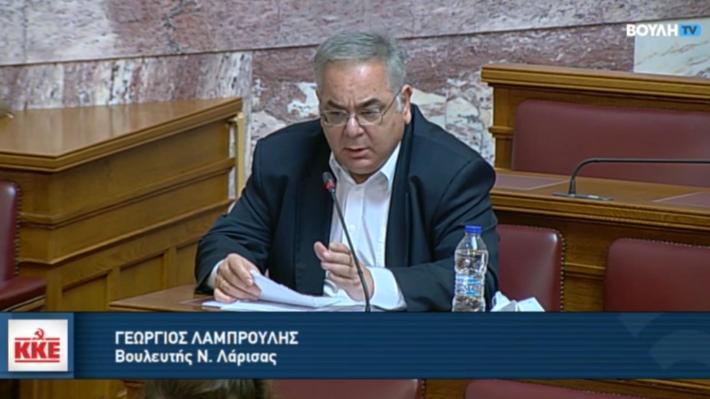 Παράδειγμα προς μίμηση: Ο Γ. Λαμπρούλης βουλευτής του ΚΚΕ, ζητά να απαλλαγεί προσωρινά από Αντιπρόεδρος της Βουλής, ώστε να συνδράμει ως γιατρός του ΕΣΥ στη μάχη κατά της πανδημίας!