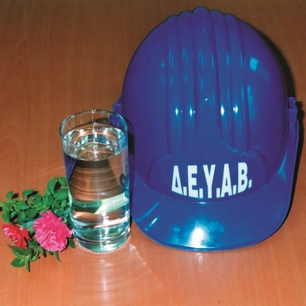 Συλλυπητήρια της ΔΕΥΑΒ για την απώλεια του Θανάση Γεωργιάδη