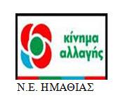 Ο Θανάσης Γεωργιάδης δεν είναι πια μαζί μας