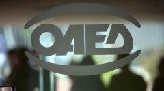 ΟΑΕΔ: Από τις 7 Δεκέμβρη η προπληρωμή επιδομάτων και Δώρου Χριστουγέννων
