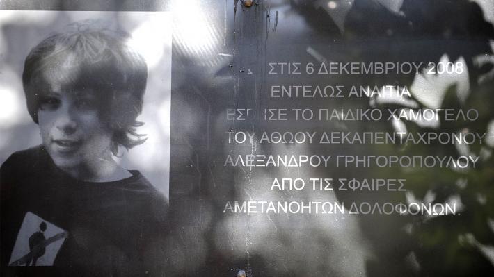 ΓΡΑΦΕΙΟ ΤΥΠΟΥ ΤΟΥ ΚΣ ΤΗΣ ΚΝΕ: Ανακοίνωση για τα 12 χρόνια από τη δολοφονία του Αλέξη Γρηγορόπουλου