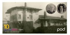 Οι αναμνήσεις ενός σπιτιού . Το αρχοντικό του Σιορμανωλάκη