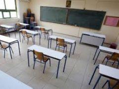 ΟΛΜΕ: Καμία συμμετοχή των εκπαιδευτικών στα δοτά υπηρεσιακά συμβούλια της κυβέρνησης!