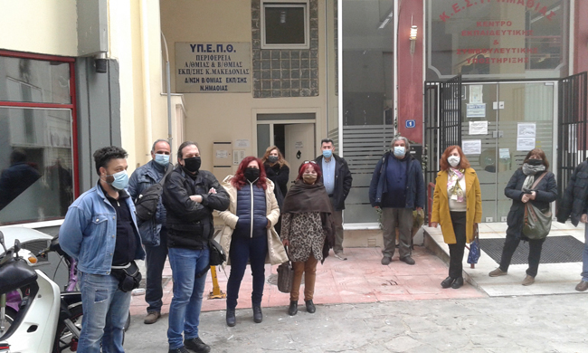 Παράσταση διαμαρτυρίας της ΕΛΜΕ Ημαθίας ενάντια στην αντιεκπαιδευτική πολιτική της κυβέρνησης