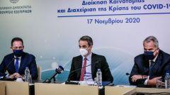 ΚΥΡ. ΜΗΤΣΟΤΑΚΗΣ: Προανήγγειλε την κατάργηση της απλής αναλογικής στην Τοπική Διοίκηση