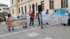 Παράσταση διαμαρτυρίας τη Δευτέρα 25/1 του Συλλόγου Εκπαιδευτικών Πρωτοβάθμιας Εκπαίδευσης στα γραφεία της Πρωτοβάθμιας Εκπαίδευσης Ημαθίας