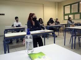 ΟΜΟΣΠΟΝΔΙΑ ΕΝΩΣΕΩΝ ΓΟΝΕΩΝ & ΚΗΔΕΜΟΝΩΝ ΠΕΡΙΦΕΡΕΙΑΣ ΚΕΝΤΡΙΚΗΣ ΜΑΚΕΔΟΝΙΑΣ :Άνοιγμα της δευτεροβάθμιας εκπαίδευσης χωρίς κανένα μέτρο !!!!