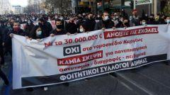 «Ο αγώνας για ανοιχτά και ασφαλή σχολεία δεν απαγορεύεται» το μήνυμα των μαθητών