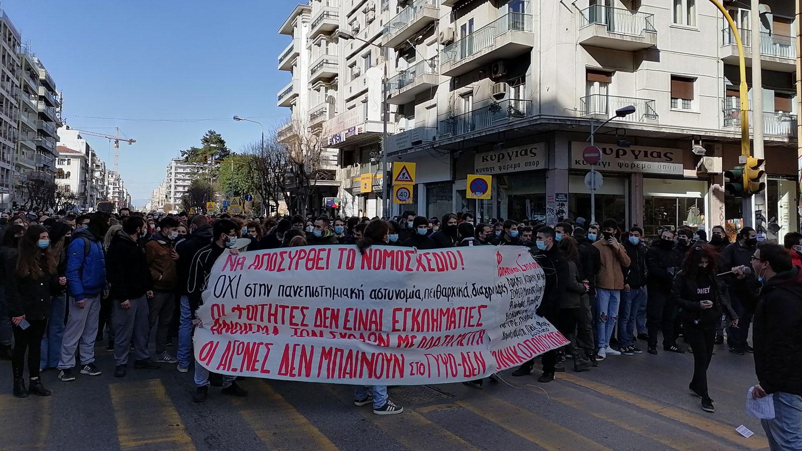 ΚΝΕ:Οι φοιτητές έσπασαν τις προσχηματικές απαγορεύσεις της κυβέρνησης στην πράξη!