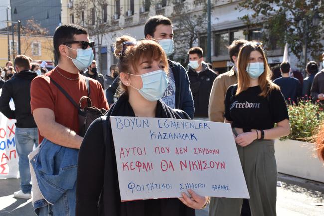 Οι φοιτητές σε Ελλάδα και Τουρκία ενώνουν τον δίκαιο αγώνα τους!
