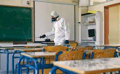 Αθωράκιστα τα σχολεία