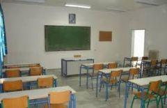 Κλειστά και αύριο τα σχολεία του Δήμου Βέροιας