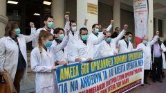 ΚΥΒΕΡΝΗΤΙΚΟΣ ΑΥΤΑΡΧΙΣΜΟΣ: Κλήση για προκαταρκτική εξέταση της προέδρου των νοσοκομειακών γιατρών Θεσσαλονίκης