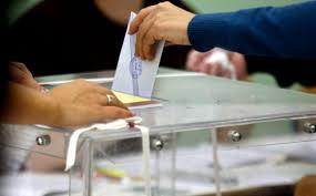 Προετοιμασία εκλογών;
