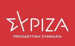 Ο ΣΥΡΙΖΑ Ημαθίας αποχαιρετά τον Γιώργο Τουλουμτζή