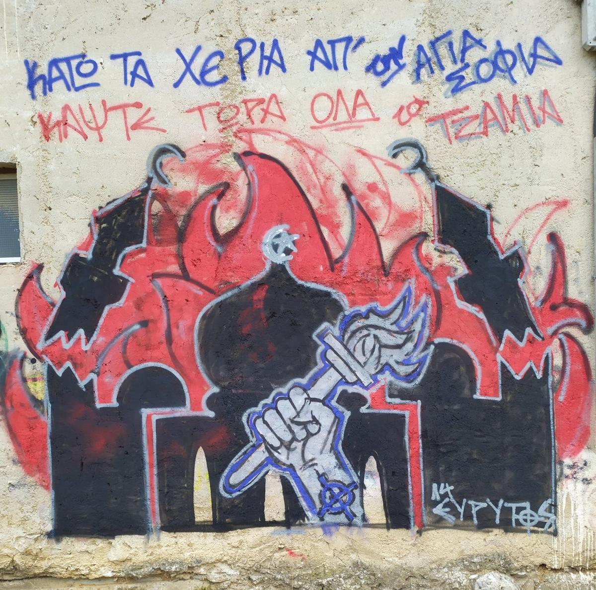 """Το Επιμελητήριο Εικαστικών Τεχνών Ελλάδας για τον """"Εύρυτο"""""""