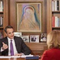 Συνέντευξη του Πρωθυπουργού Κυριάκου Μητσοτάκη   στον τηλεοπτικό σταθμό STAR και στη δημοσιογράφο Μάρα Ζαχαρέα
