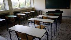 ΠΡΟΤΥΠΑ και ΠΕΙΡΑΜΑΤΙΚΑ ΣΧΟΛΕΙΑ: Πληθαίνουν οι αντιδράσεις στην κυβερνητική επιχείρηση κατηγοριοποίησης των σχολείων