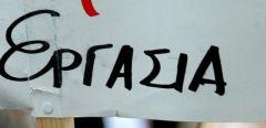 «ΔΙΕΥΘΕΤΗΣΗ» ΤΟΥ ΧΡΟΝΟΥ ΕΡΓΑΣΙΑΣ: Φτηνότεροι εργαζόμενοι, εκτεθειμένοι σε μεγαλύτερους κινδύνους