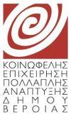 Κ.Ε.Π.Α. : 250 προσκλήσεις δωρεάν εισόδου στη συναυλία των Τσαλιγοπούλου – Κανά