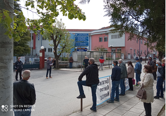 Νάουσα: Συγκέντρωση έξω από το νοσοκομείο