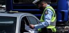Πάσχα:Τι ισχύει για μετακινήσεις, SMS, απαγόρευση κυκλοφορίας και καταστήματα